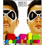 STUCK IN YOUR LOVE / m-flo