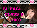 ☆EAGL2009・CLASS-B☆