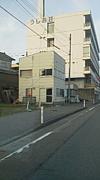 日本ビーチパトロール協会