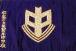 相生市立矢野川中学校