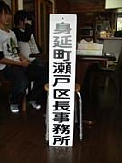 市川高校☆2009年以降卒業☆
