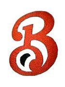B・B・H (びーびーえいち)
