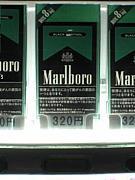 Marlboro BLACK MENTHOL(44000)