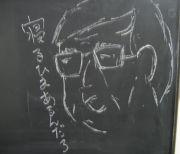 Kazuo君のメガネ
