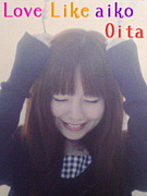 Love Like aiko☆oita