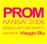 KANSAI PROM 2006