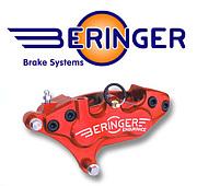 BERINGER ブレーキシステム