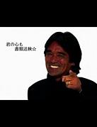 松崎レーシング