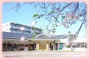 鶴間幼稚園