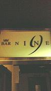 琴似『BAR NINE』