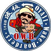 O.W.B. オヤジ限定!