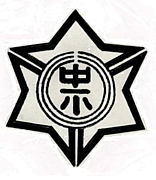 石川町立中谷第一小学校(福島県)