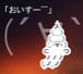 Ah ぽこたん in the sky