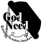 God Need〜ごったに〜【出演者】