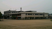 四箇小学校