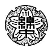 新田町立綿打中学校