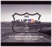 Phillip-66