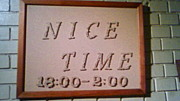NICE TIME  (名古屋市西区栄生)