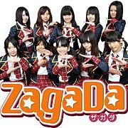 ZagaDa(ザガダ)