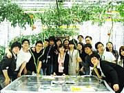 LEAF 2008 Jp Food Group