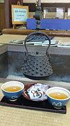 茶飲み友達が欲しいお年頃