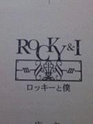 Rocky's 飲み呑み同盟
