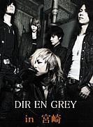 DIR EN GREY in 宮崎