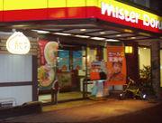 ミスタードーナツ東大島駅前店