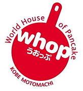 """世界一のパンケーキ""""whop"""""""