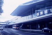 広島空港 HIJ