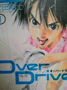 ★Over Drive同好会★
