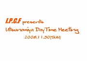 Utsunomiya DayTime Meeting