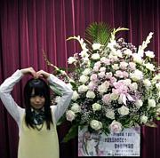 菅本裕子 生誕メッセージ委員会