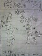 Circle Of Cafe