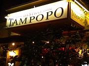 Bistro TAMPOPO