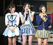 AKB48グループ 取引総合