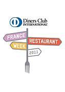 フランス レストランウィーク