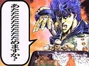 カラオケでYouはShock!!!!!!!!
