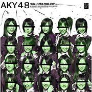 AKY48(あえて空気読まない)