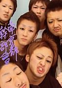 南京都村の子幹部會