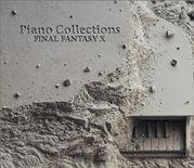 FF ピアノコレクションズ