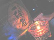 四条大宮のほっこりBAR『kaju』