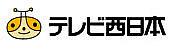 TNC(テレビ西日本) バイト君