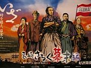 関東長崎県人会