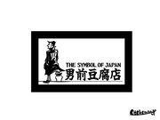 男前豆腐推進友の会