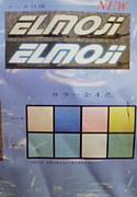 ELmoji(エルモジ)