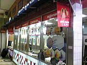 マクドナルド 北戸田イオン店