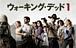 宮崎県民映画好き集いの場