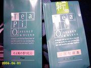 TeaPio