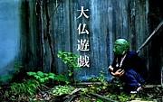 廃墟大仏遊戯 Project Buddha